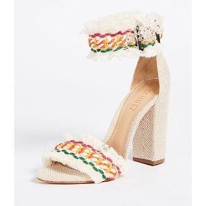 Schutz- Zoola Multi-Colored Heels (Size 6)